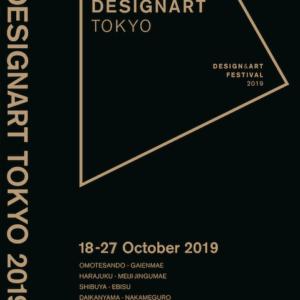 DESIGNART TOKYO 2019