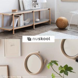 【メトロクス東京】「nuskool(ヌースクール)」立上げ記念/キャンペーン