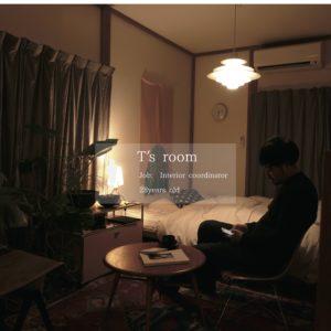 『ヴィンテージ家具に囲まれた空間』インテリアコーディネーターの日常。