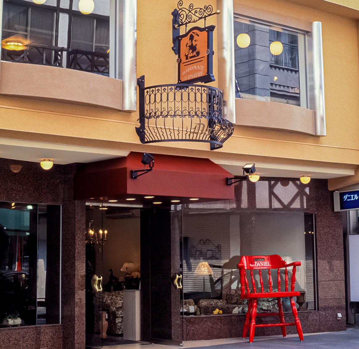 西洋文化息づく横浜で、クラシック家具の伝統を継承し続けているダニエル