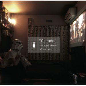 『あっと驚く和室の楽しみ方』映画好きのプライベートルーム。