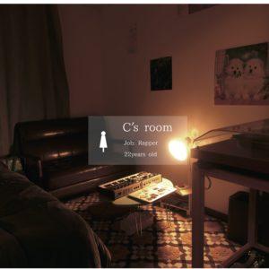 ヒップホップクルー「rice water Groove」のルームシェア Vol.3『chancylemon』