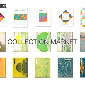 【メトロクス東京】コレクションマーケット-建築とデザインの本-